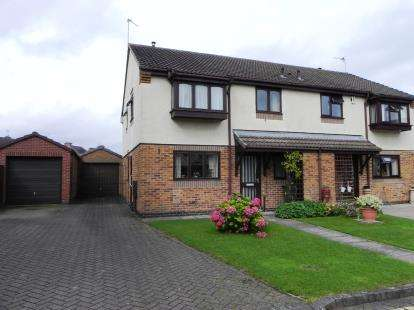 3 Bedrooms Semi Detached House for sale in Gibson Close, Wigston, Leicester, Leicestershire