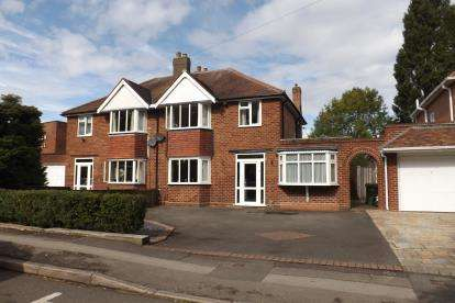 3 Bedrooms Semi Detached House for sale in Water Orton Road, Castle Bromwich, Birmingham, West Midlands