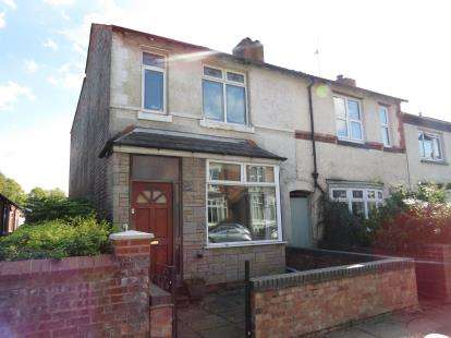 3 Bedrooms End Of Terrace House for sale in Beaumont Road, Bournville, Birmingham, West Midlands