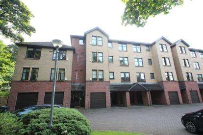 2 Bedrooms Flat for sale in Millersneuk Court, Millersneuk Road, Lenzie, Glasgow