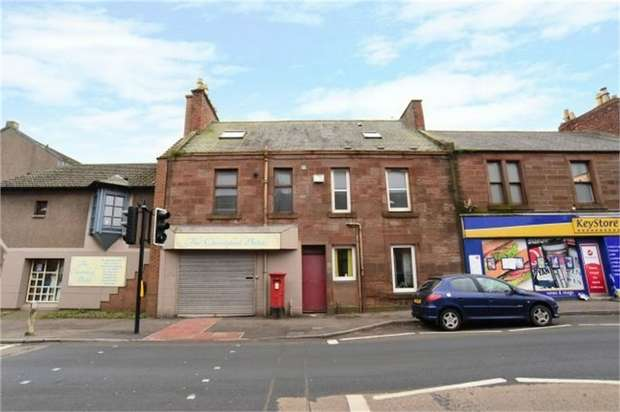 2 Bedrooms Maisonette Flat for sale in Cairnie Street, Arbroath, Angus