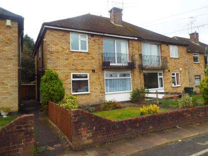 2 Bedrooms Maisonette Flat for sale in Sedgemoor Road, Coventry, West Midlands