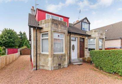 3 Bedrooms Semi Detached House for sale in Jerviston Road, Motherwell, North Lanarkshire