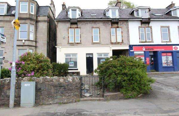 2 Bedrooms Flat for sale in Lower Flat Clifton Place, Cove, G84 0LP