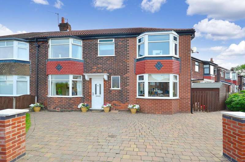 5 Bedrooms Semi Detached House for sale in Brookhead Drive, Cheadle