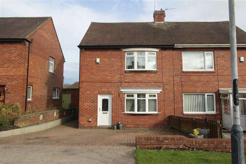 2 Bedrooms Semi Detached House for sale in Cambo Drive, Mayfield Glade, Cramlington