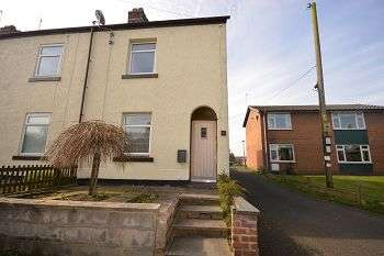 2 Bedrooms End Of Terrace House for sale in Princes Park, Barnton, Northwich, CW8 4HB