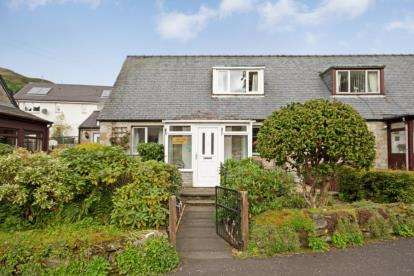 3 Bedrooms Semi Detached House for sale in Ballechroisk Terrace, Killin