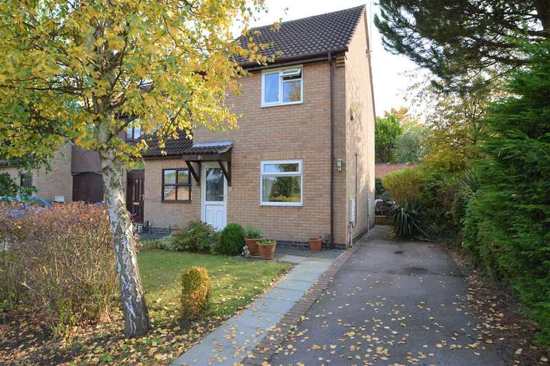 2 Bedrooms End Of Terrace House for sale in Spinney Road, Keyworth, Nottingham