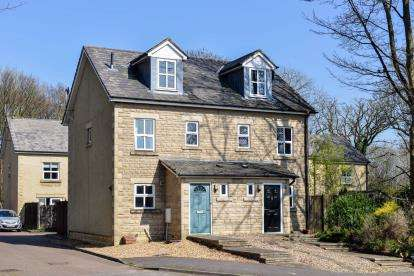 3 Bedrooms Semi Detached House for sale in Ayrton View, Lancaster, Lancashire, LA1