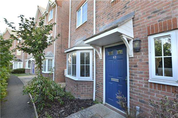 4 Bedrooms Town House for sale in Valley Gardens Kingsway, Quedgeley, GLOUCESTER, GL2 2BS