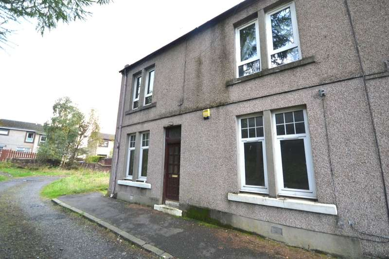 2 Bedrooms Flat for sale in Maryfield Place Lime Road, Falkirk, FK1