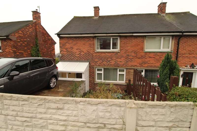 2 Bedrooms Property for sale in Great Park Road, Rotherham, S61