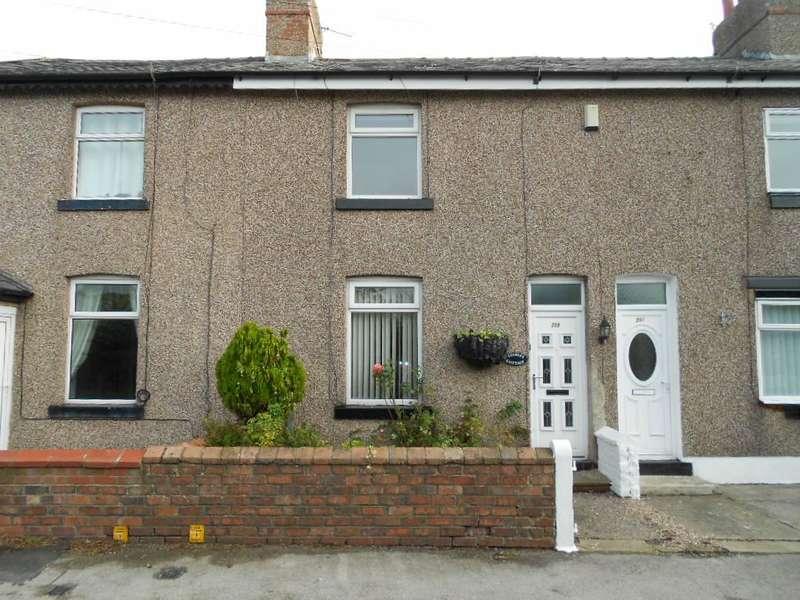2 Bedrooms Terraced House for sale in Park Lane, Poulton Le Fylde, FY6 0LT