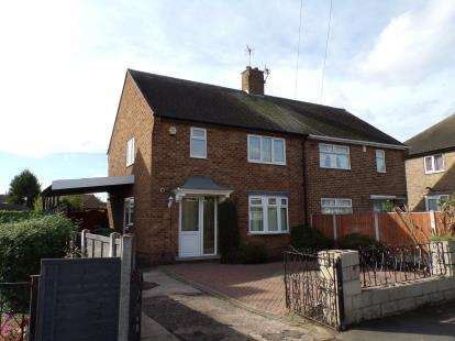 3 Bedrooms End Of Terrace House for sale in Summerwood Lane, Clifton, Nottingham