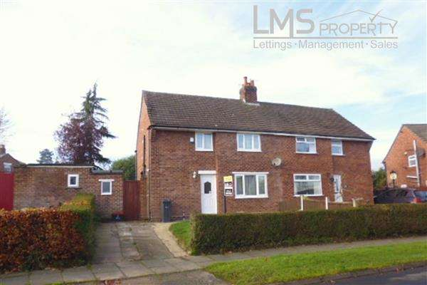 3 Bedrooms Terraced House for sale in Cherry Crescent, Winsford