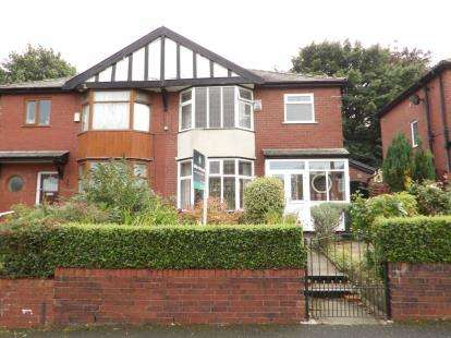 3 Bedrooms Semi Detached House for sale in St. Ethelberts Avenue, Deane, Bolton, Greater Manchester