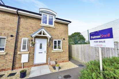 2 Bedrooms End Of Terrace House for sale in Yeovil, Somerset