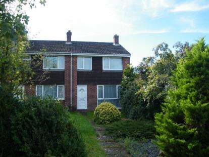 3 Bedrooms End Of Terrace House for sale in Malvern Drive, Warmley, Bristol
