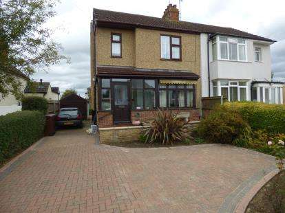 3 Bedrooms Semi Detached House for sale in Main Road, Duston, Northampton, Northamptonshire