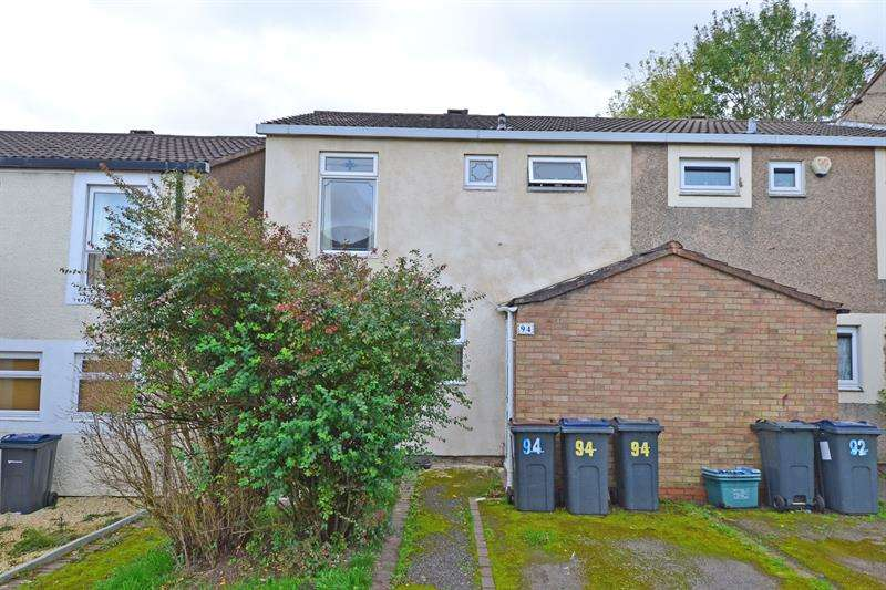 2 Bedrooms End Of Terrace House for sale in Cotswold Close, Rubery/Rednal, Birmingham