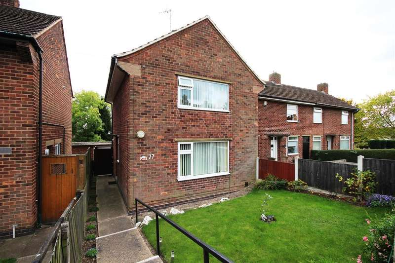 2 Bedrooms End Of Terrace House for sale in Windermere Avenue, Kirk Hallam