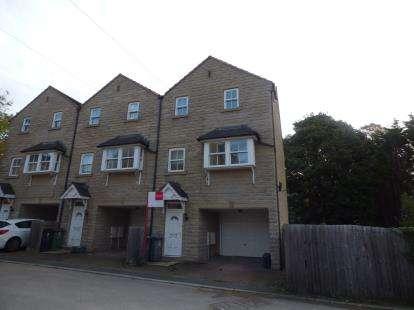 4 Bedrooms End Of Terrace House for sale in Alder Mews, Batley, West Yorkshire