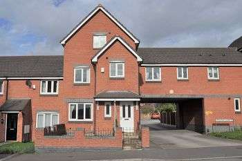 4 Bedrooms Town House for sale in Park Street, Fenton, Stoke-on-Trent, ST4 3JB