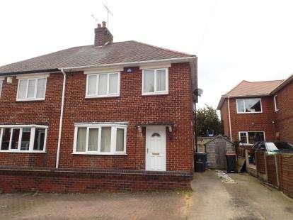 3 Bedrooms Semi Detached House for sale in Elizabeth Close, Hucknall, Nottingham, Nottinghamshire