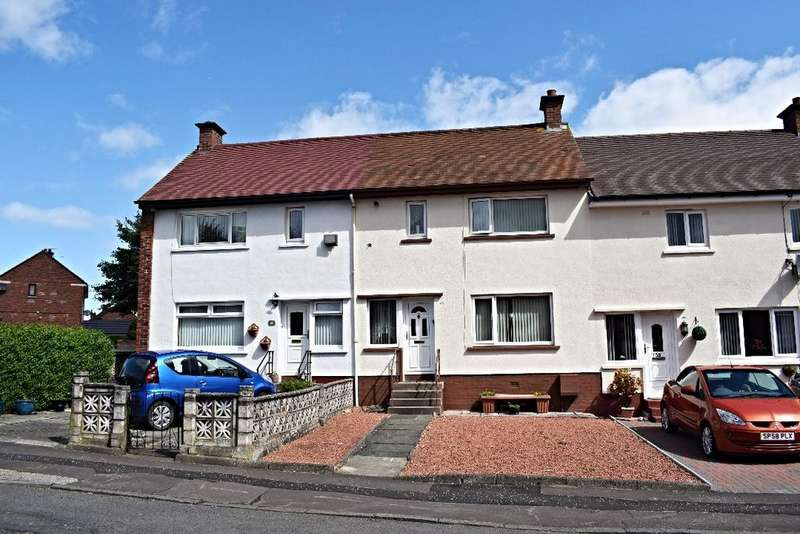 2 Bedrooms Terraced House for sale in Glendale Crescent, Ayr, South Ayrshire, KA7 3RX