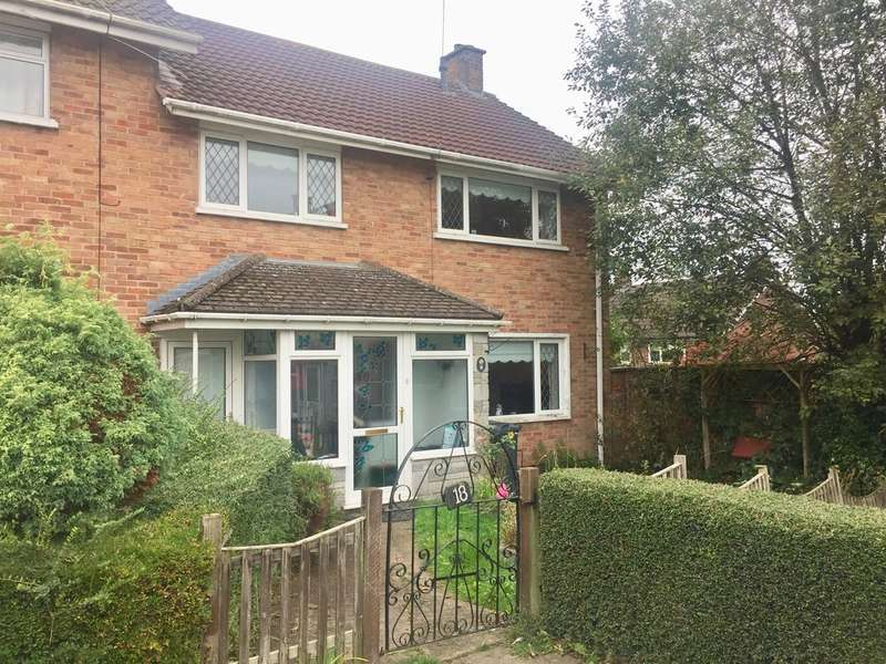 3 Bedrooms End Of Terrace House for sale in Lilac Close, Fairwater, Cardiff