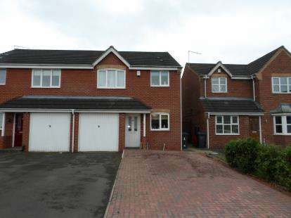 3 Bedrooms Semi Detached House for sale in Stadium Close, Coalvile