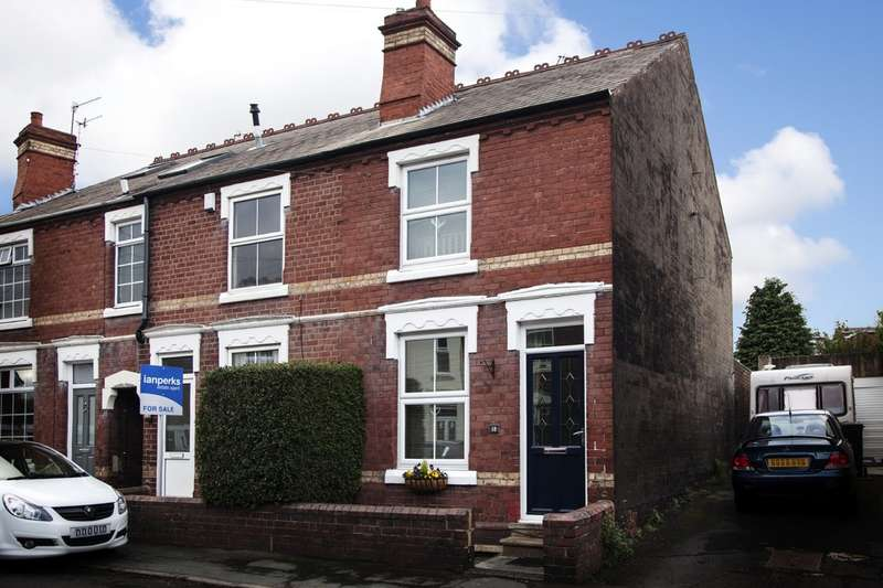 2 Bedrooms End Of Terrace House for sale in Platts Crescent, Stourbridge