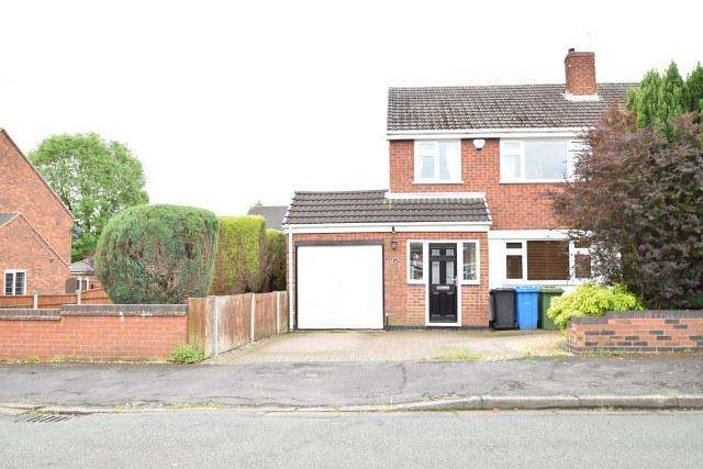 3 Bedrooms Semi Detached House for sale in Mount Pleasant,Cheslyn Hay,Walsall