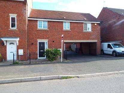 2 Bedrooms Maisonette Flat for sale in Hornbeam Way, Kirkby In Ashfield, Nottingham, Nottinghamshire