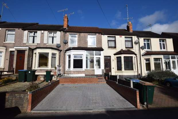 3 Bedrooms Terraced House for sale in Lilac Avenue, Coundon, Coventry, CV6