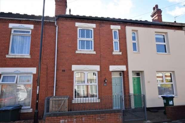 3 Bedrooms Terraced House for rent in Kensington Road, Earlsdon, Coventry, CV5
