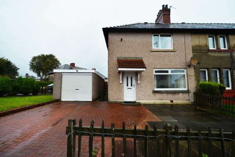 2 Bedrooms End Of Terrace House for sale in Udston Road, Hamilton