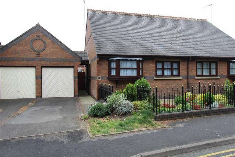 2 Bedrooms Semi Detached House for sale in Station Avenue, Bridlington, East Yorkshire, YO16