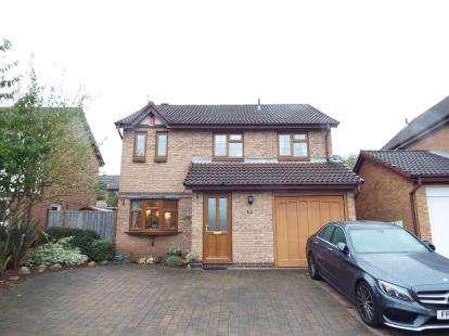 4 Bedrooms Detached House for sale in Erdington Way, Toton, Nottingham
