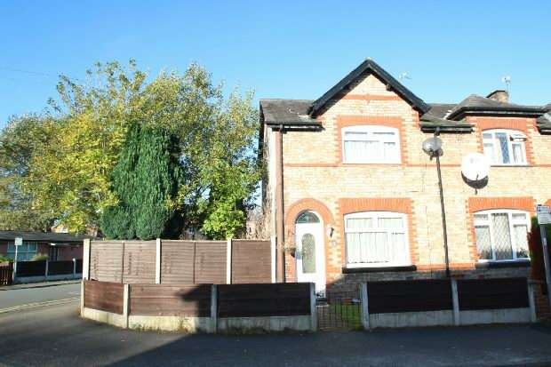 3 Bedrooms End Of Terrace House for sale in Urban Drive, Altrincham