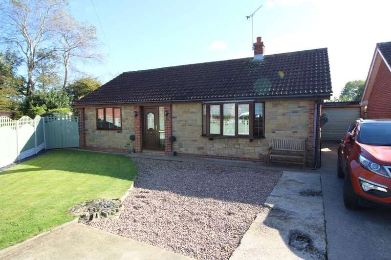 2 Bedrooms Detached Bungalow for sale in Greenfields, Pollington, GOOLE, DN14