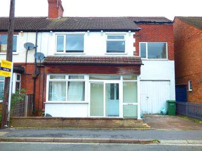 4 Bedrooms Semi Detached House for sale in Brighton Avenue, Wigston, Leicestershire, Leicester