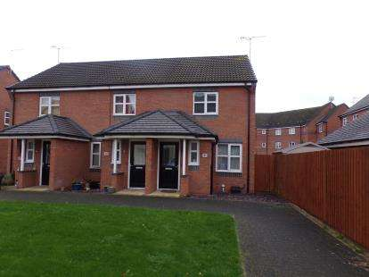 2 Bedrooms End Of Terrace House for sale in Jeque Place, Burton On Trent, Staffordshire