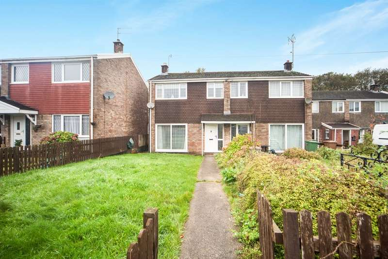 3 Bedrooms End Of Terrace House for sale in Sir Stafford Close, Caerphilly