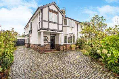 4 Bedrooms Semi Detached House for sale in Kingsway, Penwortham, Preston, Lancashire, PR1