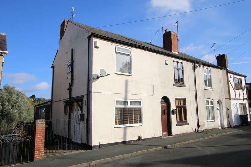 2 Bedrooms End Of Terrace House for sale in Lawrence Street, Stourbridge, DY9
