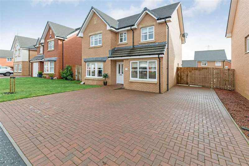 5 Bedrooms Detached House for sale in Springfield Gate, Lindsayfield, EAST KILBRIDE