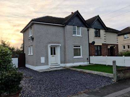 2 Bedrooms Semi Detached House for sale in Barley Cop Lane, Lancaster, Lancashire, LA1