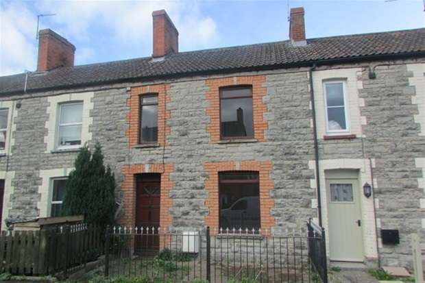 3 Bedrooms Terraced House for sale in Beckery, Glastonbury